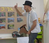 פעילויות אמנות לילדים-נחום גוטמן