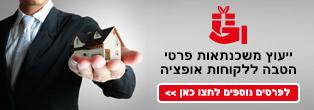 option-mortgage-banner