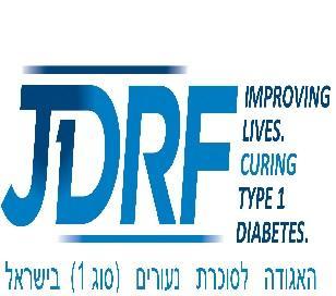 ביטוח בריאות סעוד ותאונות לחברי האגודה לסוכרת נעורים