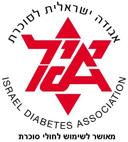 גם חולי סוכרת יכולים לרכוש ביטוח בריאות וסעוד