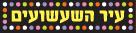 lunapark_logo