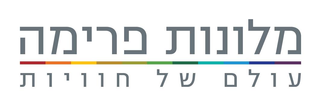 פרימה הוטל לוגו חדש 2015