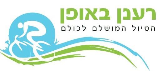 לוגו רענן באופן לאינטרנט