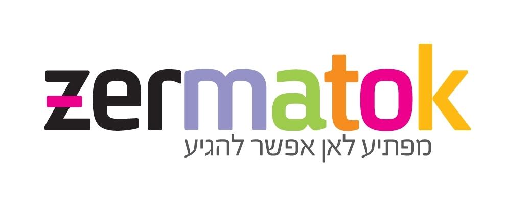 לוגו חדש זר מתוק פברואר 2016