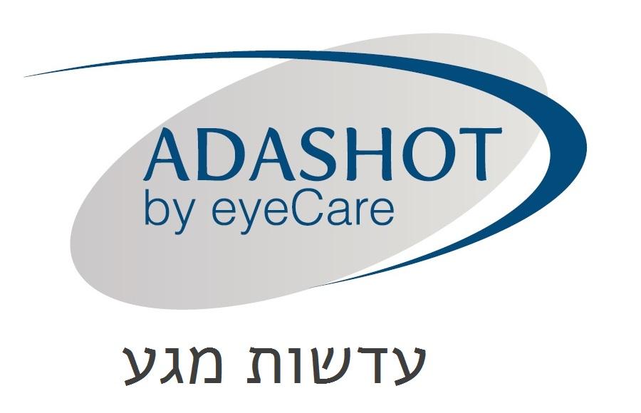 adashot1