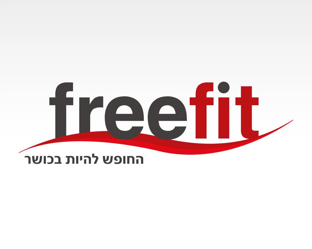 freefit_logo_18