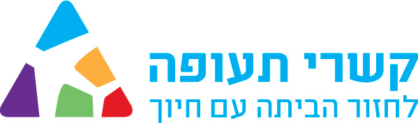 Inwise header_logo