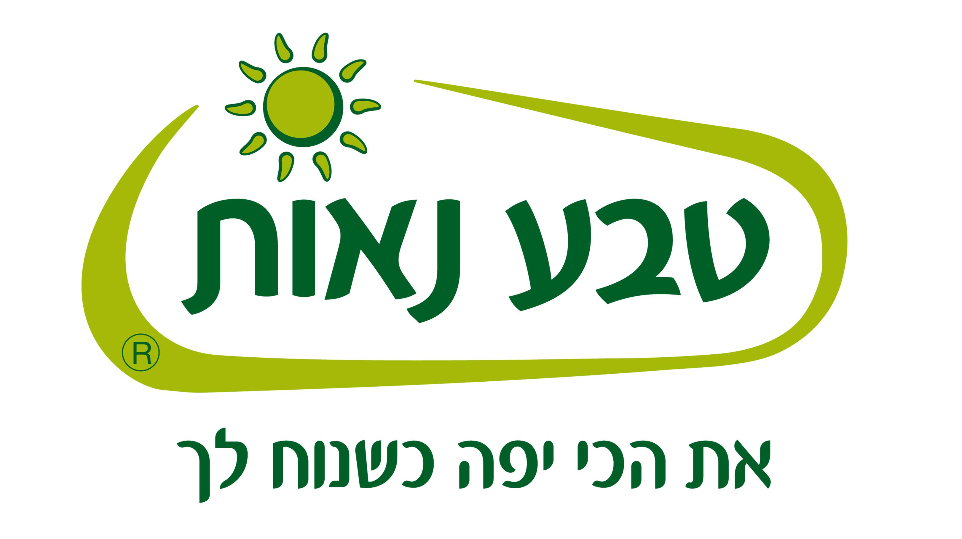 לוגו באיכות גבוהה