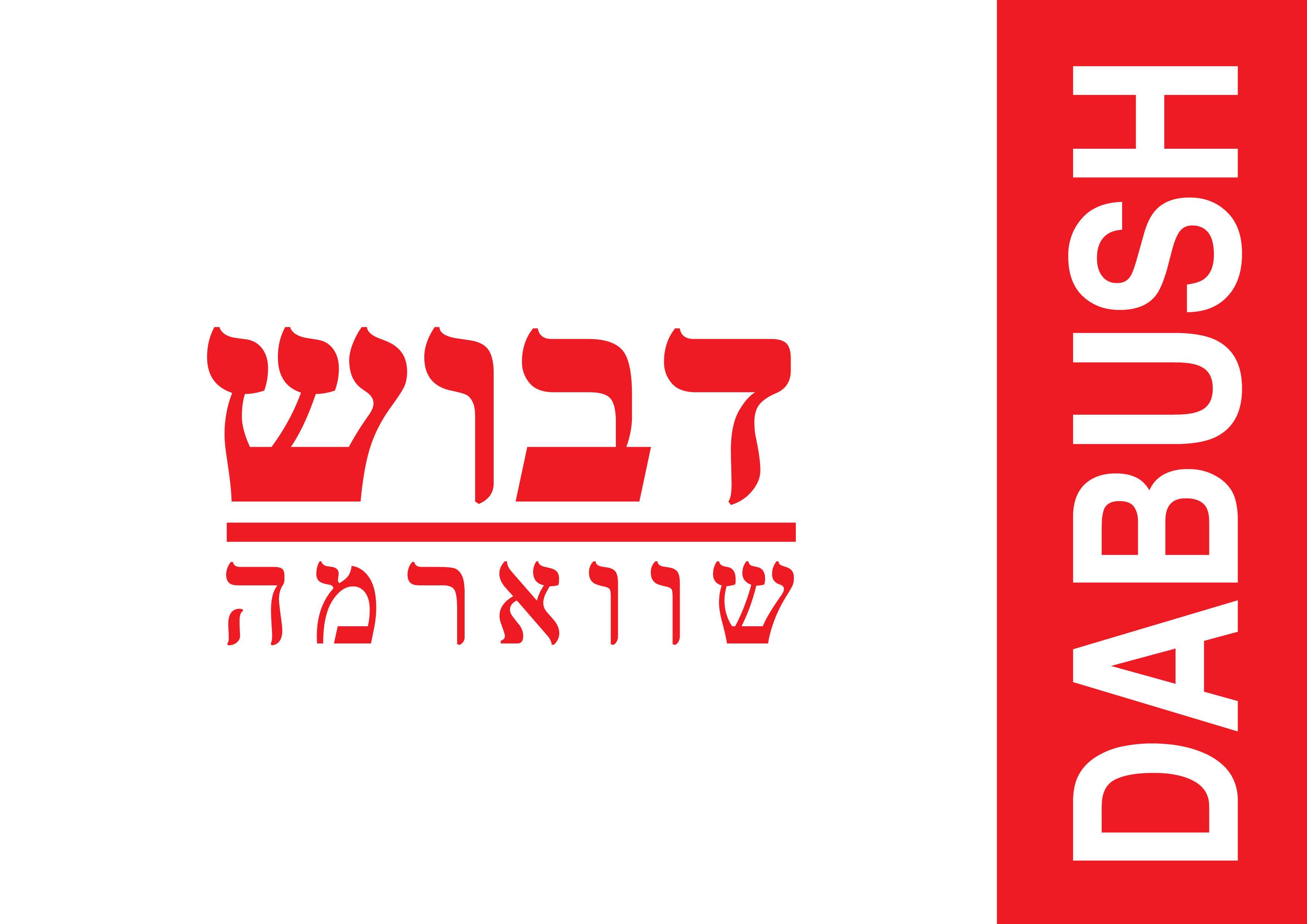 logo_for_mefik.jpg