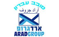 לוגו-ארדגרופ-יותר