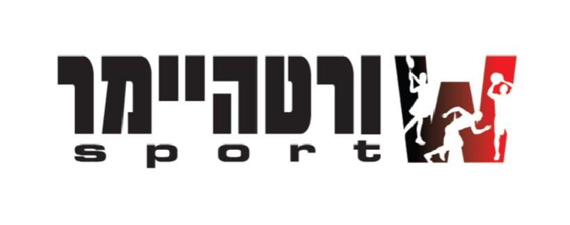לוגו חדש וורטהיימר