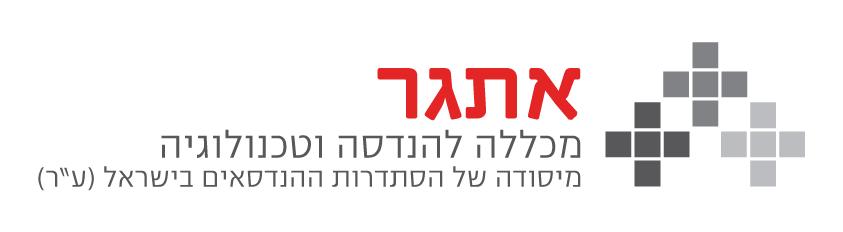 etgar-logo-01