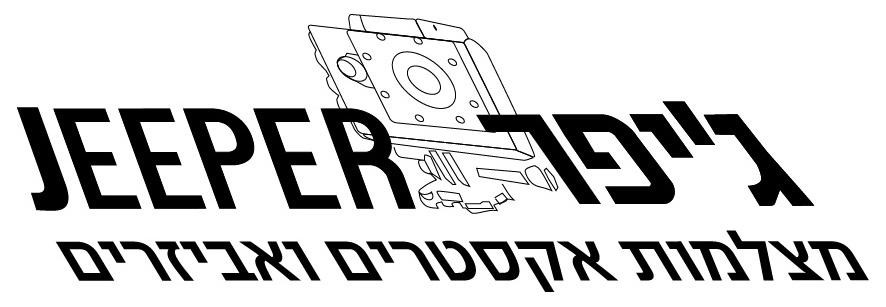 לוגו ג'יפר