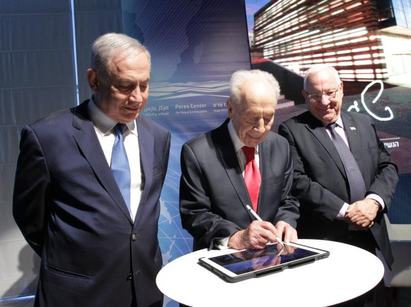 Innovation Launch Peres Signing