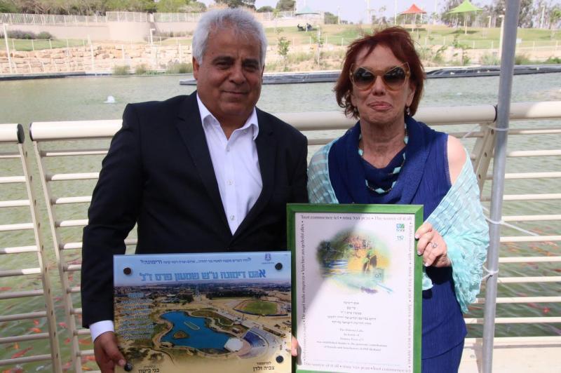 2017 Lake Peres
