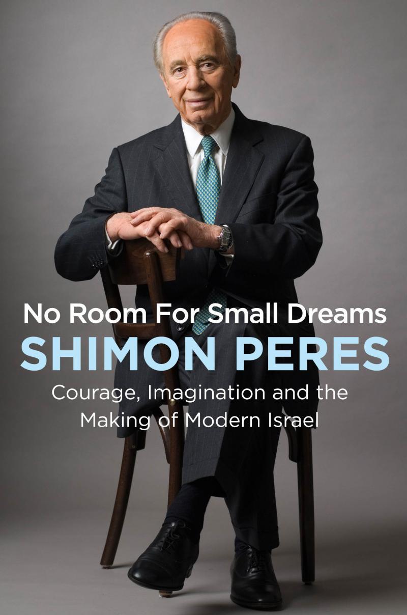 Shimon Peres Book No Room