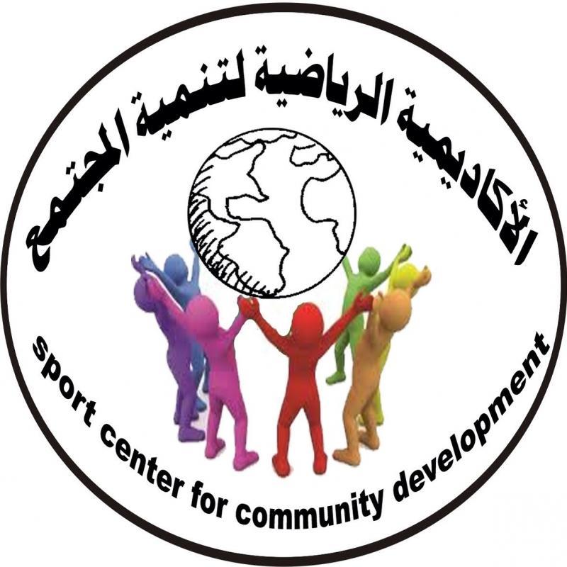 Nablus Sport Academy