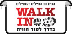 walkin.png