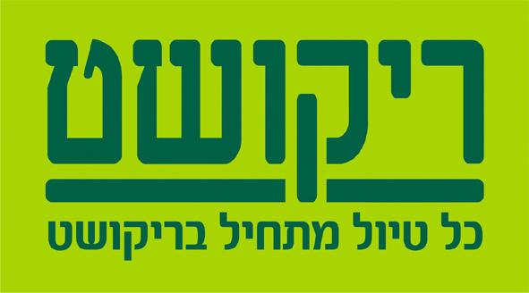 rikushet logo