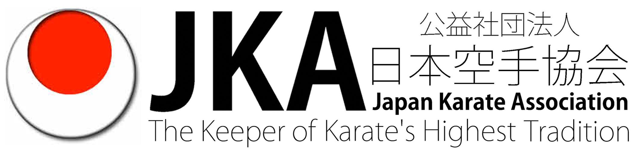Resultado de imagen de japan karate association