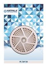 HATPALA™ - ממברנות אוסמוזה הפוכה